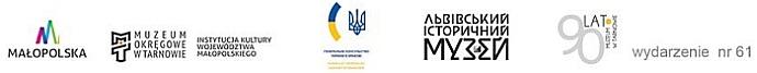 Lwów wgrafice - wystawa zezbiorów Lwowskiego Muzeum Historycznego - logo