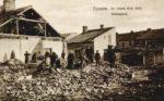 Zniszczenia Tarnowa podczas I wojny światowej (ul. Widok)