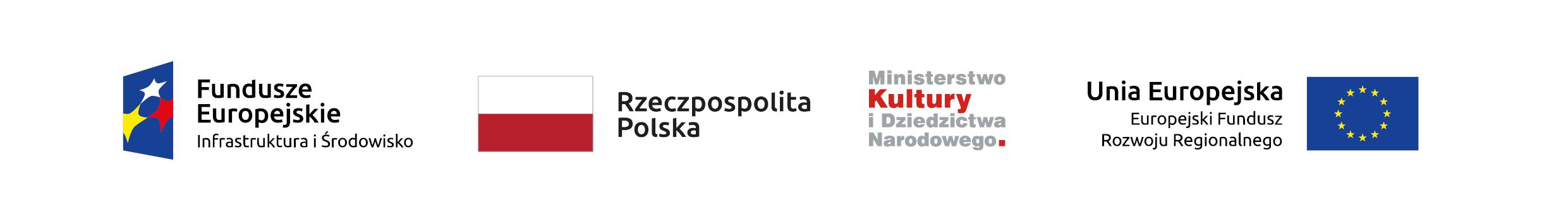 belka_informacja o finansowaniu