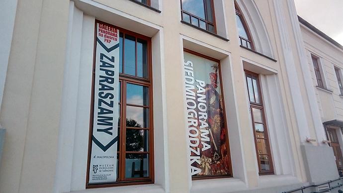 """Galeria """"Panorama"""" nieczynna 26.11."""