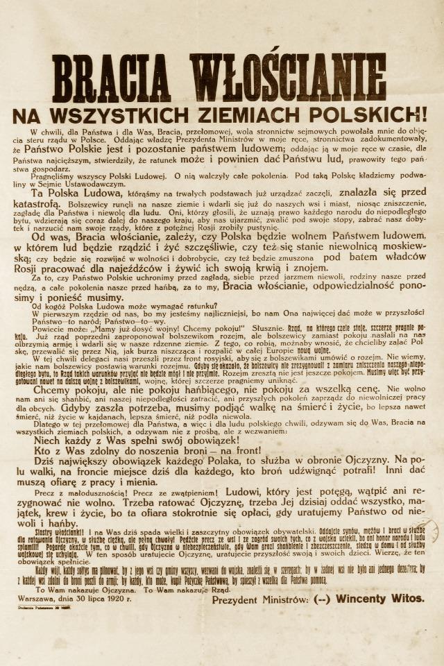 afisz wzywający chłopów doobrony Ojczyzny